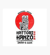 Hattori Hanzo Photographic Print