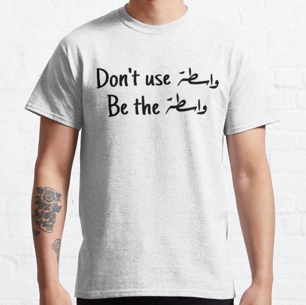 Citation de motivation Wasta T-shirt classique