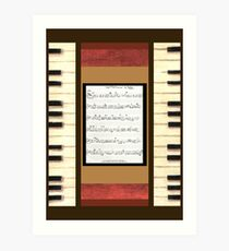 Piano keys with sheet music by Kristie Hubler Art Print