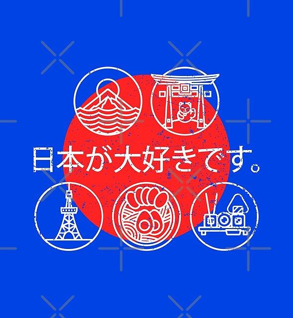 Japan Lovers by rfad