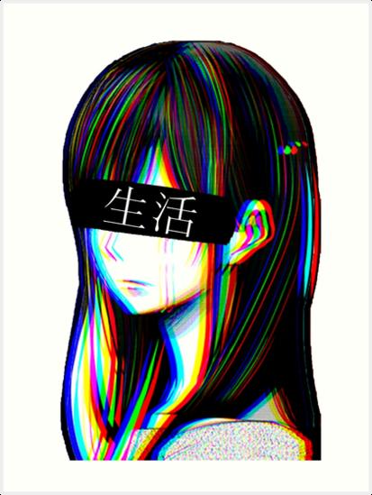 Ist das Kunst traurig japanische Ästhetik (JAPANISCHE VERSION) von PoserBoy