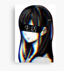 Is this Art Sad Japanese Aesthetic (JAPANESE VERSION) Canvas Print