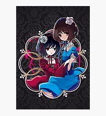 Mei & Fujioka (Green Eye edit.) Photographic Print