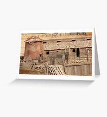 Cow Shed 2 Greeting Card