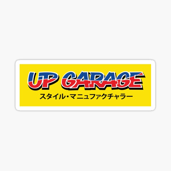 UP Garage Sticker