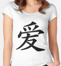 Chinese characters of Love Women's Fitted Scoop T-Shirt