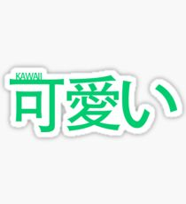 Kawaii Green Sticker