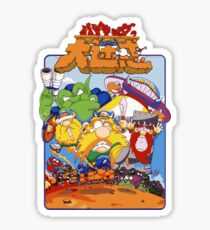 The Lost Vikings (Japanese Cover Art) Sticker