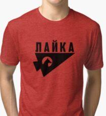 Camiseta de tejido mixto Laika, el perro espacial