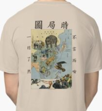 """Color Broadside """"Map of the Present Situation"""" from Dispatch #54 Classic T-Shirt"""