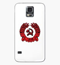 Maki Logo Israel Communist Case/Skin for Samsung Galaxy