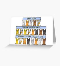 August 12th Birthday Cats Greeting Card