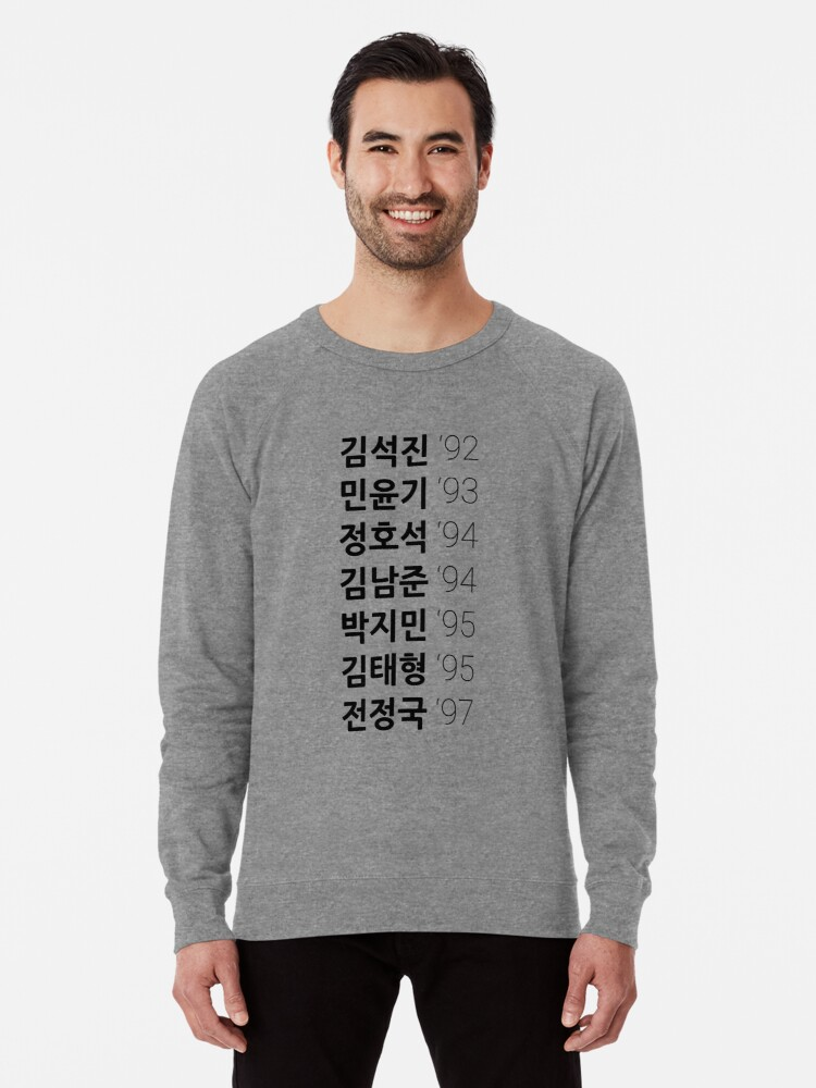 'BTS Member Names (Korean) + Years [Black]' Lightweight Sweatshirt by  mochiminnie