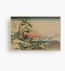 Teehaus bei Koishikawa - Japaner vor 1915 Woodblock Print Metallbild