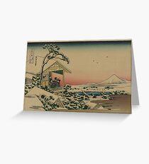 Teahouse at Koishikawa - Japanese pre 1915 Woodblock Print Greeting Card