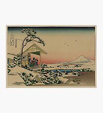 Teahouse at Koishikawa - Japanese pre 1915 Woodblock Print Photographic Print