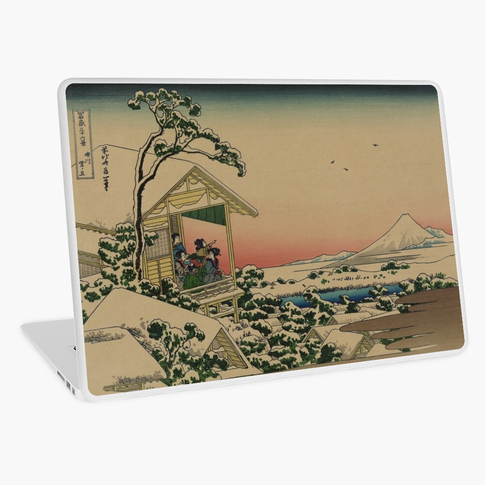 Teehaus bei Koishikawa - Japaner vor 1915 Woodblock Print Laptop Folie