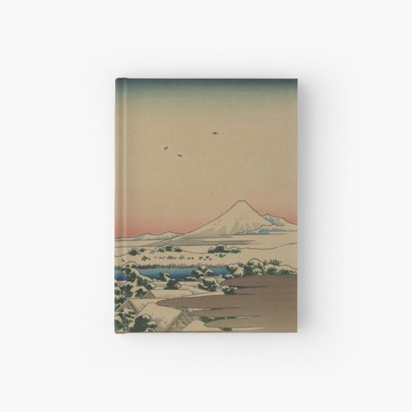 Teahouse at Koishikawa - Japanese pre 1915 Woodblock Print Hardcover Journal