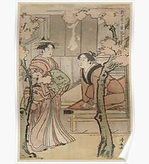 Cherry blossom viewing - Japanese pre 1915 Woodblock Print Poster