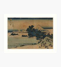 Mount Fuji Scene - Japanese pre 1915 Woodblock Print Art Print