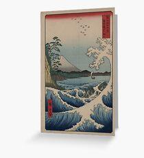 Sea at Satta in Suruga Province - Japanese pre 1915 Woodblock Print Greeting Card