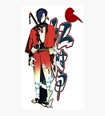 Dramatical Murder: Koujaku and Benishigure Photographic Print
