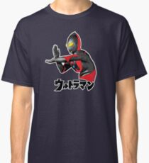 Ultraman -  The Destroyer and the Savior Classic T-Shirt