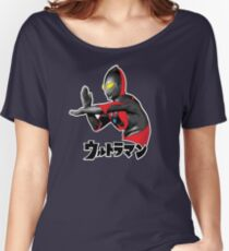 Ultraman -  The Destroyer and the Savior Women's Relaxed Fit T-Shirt