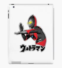 Ultraman -  The Destroyer and the Savior iPad Case/Skin