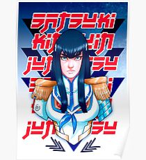 Satsuki Kill la Kill Poster