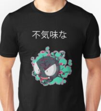 Spooky Ghost 2 Unisex T-Shirt