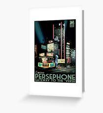 Persephone Greeting Card