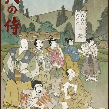 Samurai by RhiMcCullough