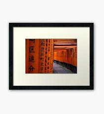Tori Gates - Fushimi Inari Shrine Framed Print