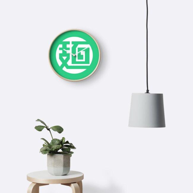Min Min Logo by Retro Freak