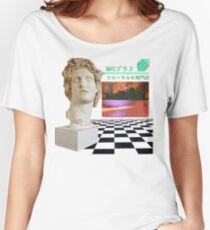 Floral Shoppe - Macintosh Plus Women's Relaxed Fit T-Shirt