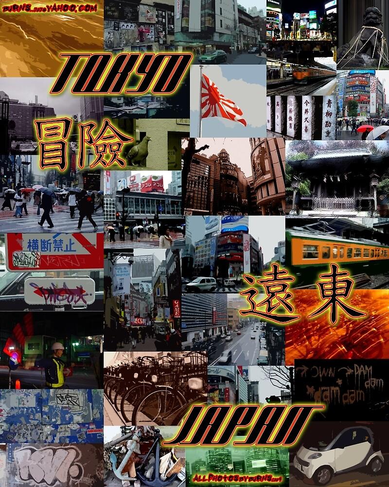 Tokyo Japan by djzombie