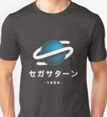 Sega Saturn - Colour T-Shirt
