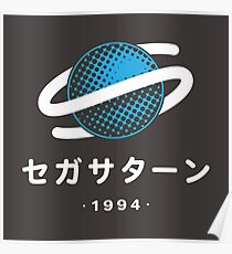 Sega Saturn - Colour Poster