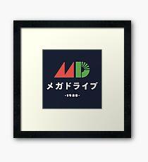 Sega Mega Drive - Colour Framed Print