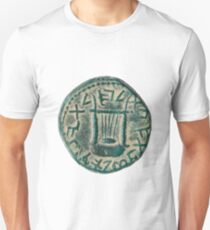 Bronze coin from the Shimon Bar Kokhba revolt 132-135 AD Unisex T-Shirt