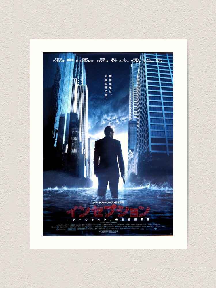 Inception Classic Movie Premium METAL Poster Art Print Gift