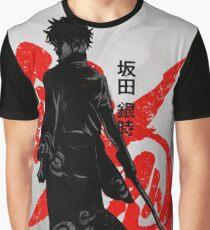 Sword Graphic T-Shirt