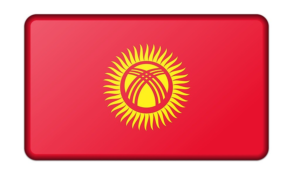 Kyrgyzstan Flag by prodesigner2