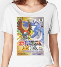 Pokemon Japanese Ho Oh & Lugia Poster Women's Relaxed Fit T-Shirt
