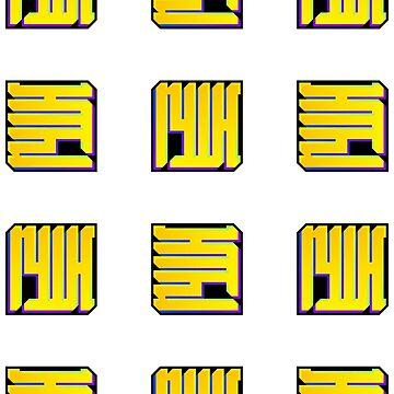 Yellow Sign Chromatic Minis by Ekliptik