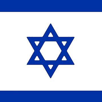 Israel Flag Jewish Star by lemmy666