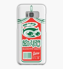 Awesome Sauce Samsung Galaxy Case/Skin