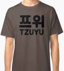 TWICE - Tzuyu 쯔위 Hanja Classic T-Shirt