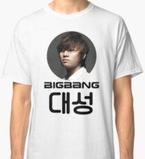 BIGBANG - Daesung 대성 Circle Photo Classic T-Shirt